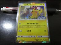 Pokemon PROMO 249/SM-P Card Pikachu Friendly shop  Japanese