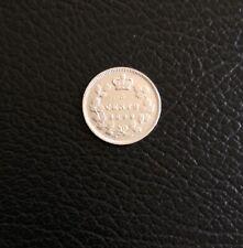 1899 Canadian Silver 5 Cent Piece Canada Coin 5c Queen Victoria