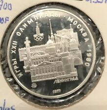 Russia 1978-1980 Olympic Silver Proof 5 Rouble Coins.