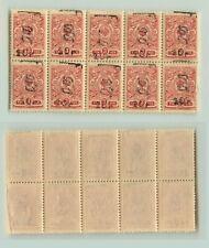 Armenia 1919 SC 146 MNH block of 10 . e7824