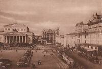 Sverdlov or Theatre Square in Moscow Pavilion USSR / New York World's Fair 1939
