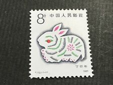 China PRC, 1987 Chinese New Year - Year of the Rabbit. MNH  Sg:CN 3477