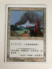 MTG CHINESE PORTAL THREE KINGDOM RAVAGES OF WAR EX P3K MAGIC THE GATHERING RARE