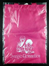 Junjo Romantica Junjou Tote Bag official Kadokawa Shoten Yaoi BL New