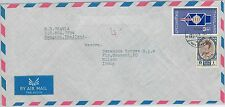 61328  - THAILAND Siam - POSTAL HISTORY - MIXED FRANKING on  COVER to ITALY
