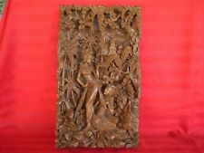 CARVED WOOD FIGURAL BALINESE BALI RELIEF WALL SCULPTURE PANEL ART - Signed