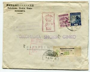NL Indies Japanese Occupation WWII censored R-cover Djakarta to Bandoeng