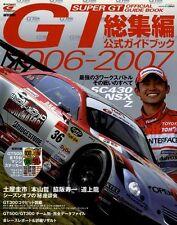 [BOOK] '06-'07 Super GT official guide LEXUS SC430 HONDA NSX NISSAN FAIRLADY Z