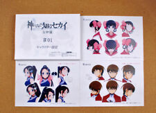 The World God Only Knows Goddesses settei sheets