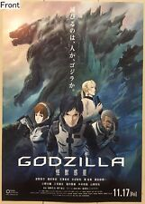 Godzilla: Planet of the Monsters Promotional Poster Type B