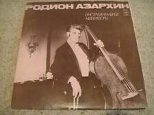 Rodion Azarkhin DOUBLE BASS Shostakovich Ayvaziyan LP
