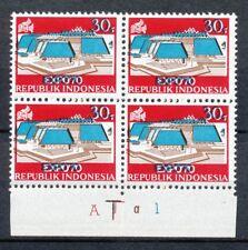 Indonesië Zonnebloem  674 B postfris blok van 4 met plaatnummer/drukkerstekens