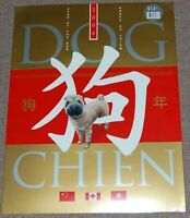 Canada 2006 China Lunar New Year collection - sealed - Hong Kong - Year of Dog