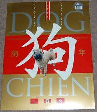 Canada 2006 China Lunar New Year collection - sealed - Hong Kong - Year of Dog