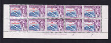 DOMINICA 1951 14c NEW CONSTITUTION WITH 'C' OF 'CA' MISSING SG 138a MNH.
