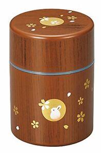 HAKOYA Tatsumi and tea caddy round small grain stamp rabbit NEW from Japan