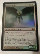 MTG - Japanese - Foil - Angel of Salvation - Future Sight