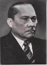 """Paul Wegener (Pressefoto '58) - in """" Das gab's nur einmal"""""""