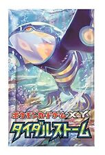 kc02  Nintendo Pokemon Card Game XY Tidal Storm Booster 20 Pack BOX from Japan