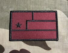 Nine Inch Nails NIN Embroidered Patch N006P Nitzer Ebb Ministry