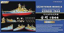 VETERAN 1/700 VTA-700002 IJN BATTLESHIP KONGO (FOR FUJIMI) ULTIMATE DETAIL SET