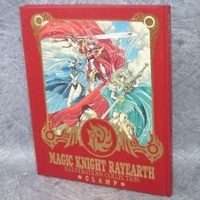 RAYEARTH Magic Knight CLAMP Illustration Collection w/Poster Art Book