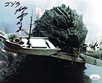 TSUTOMU KITAGAWA Signed GODZILLA 8x10 Photo Godzilla 2000 Autograph JSA COA WPP