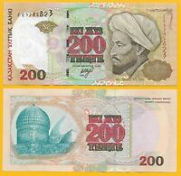 Kazakhstan 200 Tenge p-20a 1999 UNC Banknote