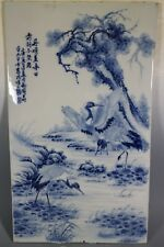 beautiful chinese blue and white porcelain Plaque