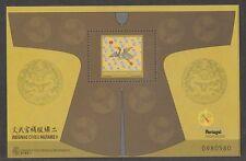 Macau Ms  Mint # 3