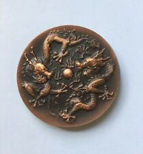 1988 Dragon Copper medal 2ND Best Spring Under Heaven Wuxi China 60mm Shanghai