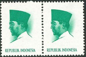 INDONESIA 1966 President Sukarno with year 1966 in pentagon U/M MAJOR VARIETIES