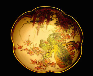 """6 1/8"""" MARKED Koshida JAPANESE TAISHO PERIOD SATSUMA LOBED BOWL"""