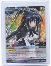 PRISM CONNECT High School DxD Akeno Himejima HOLO signed TCG anime card v2  #3