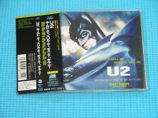 U2 Hold Me Thrill Me Kiss Me Kill Me 1996 OOP CD Japan AMCY-871 OBI