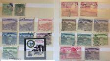 Briefmarken Pakistan - LOT gestempelte Sonder- und Dauermarken