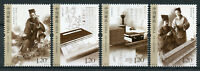 China 2018 MNH Ancient Scientist & Their Works 4v Set Science Stamps