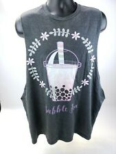 Design By Humans Bubble Tea Graphic Tee T Shirt @XL  Gray