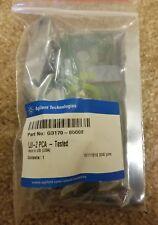 Agilent  G3170-65002 LUI-2 PCA-Tested 10111010 2340 gcms