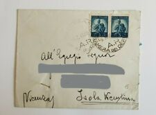 storia postale repubblica annulli camera dei deputati 1948
