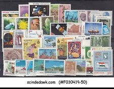 INDIA - 1982 INDIA YEAR UNIT COMPLETE SET OF STAMPS - 38V - MNH