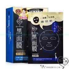 My Scheming Taiwan 7 in 1 Brightening Essence Black Cotton Face Mask- 8pcs