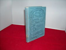 The First School Year by Katherine Beebe (Hardcover, 1895)