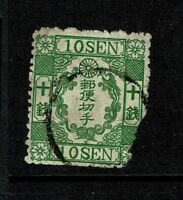 Japan SC# 16a, Used, mixed condition, possible forgery, see notes - S5245