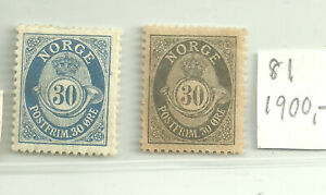 Norway Lot F3. Two 30 øre.  #81 MNHOG **  $$$.