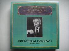 Wilhelm Backhaus - piano , Brahms LP