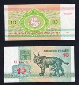 Bielorussia 10 rublei  1992 FDS/UNC  A-01
