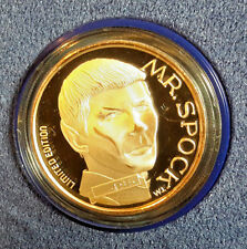 1991  Star Trek 25th Anniversary Mr Spock 1 Ounce .999 Silver Coin-Boxed (M5888)