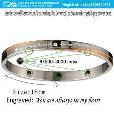 """P082 Health Bangle Engraved  """"You are always in my heart"""""""