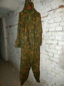 Soviet Russian Army camouflage KZS Berezka USSR Camo Meshy Suit size 2 Set